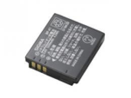Detail produktu - SIGMA BP-41 Li-Ion battery