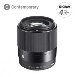 Detail produktu - SIGMA 30/1.4 DC DN Contemporary SONY E Mount