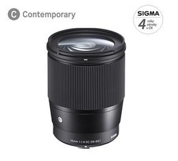 SIGMA 16/1.4 DC DN Contemporary Micro 4/3, Olympus/Panasonic