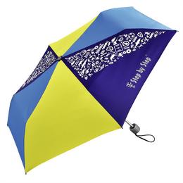 Dìtský skládací deštník, žlutá/ modrá