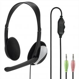 Hama PC Office stereo headset HS-P100, èerný