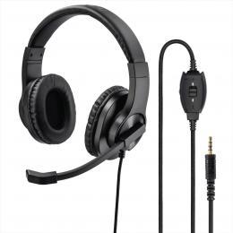 Hama PC headset HS-350, stereo, èerný