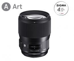 Detail produktu - SIGMA 135/1.8 DG HSM ART Canon