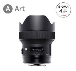Detail produktu - SIGMA 14/1.8 DG HSM ART Canon