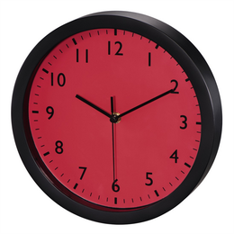 Hama Pure, nástìnné hodiny, 25 cm, tichý chod, èervené