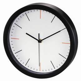 Hama MaxR, nástìnné hodiny, 25 cm, tichý chod, bílé