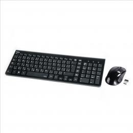 Hama set bezdrátové klávesnice a myši Trento, èerný