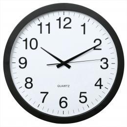 Hama PG-400 Jumbo, nástìnné hodiny, prùmìr 40 cm, tichý chod