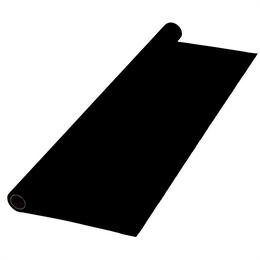 Hama pozadí jednobarevné papírové 2,75 x 11 m, èerná