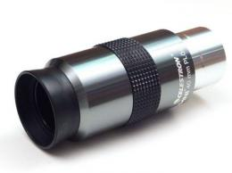 """Celestron 1.25"""" okulár 40mm OMNI (93325) - zvìtšit obrázek"""