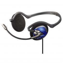 """Hama PC Neckband Headset """"CS-498"""", skládací - zvìtšit obrázek"""