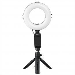 Hama kruhové LED svìtlo 6,7