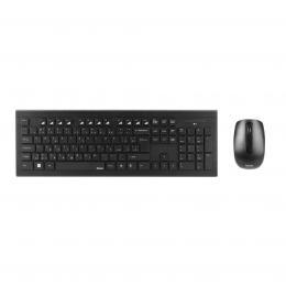 Hama set bezdrátové klávesnice a myši Cortino