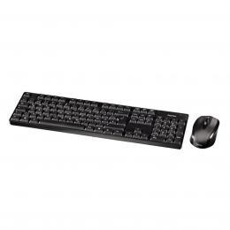 Hama set bezdrátové klávesnice s optickou bezdrátovou myší RF 2200