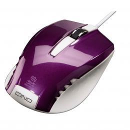 Detail produktu - Hama optická myš Cino, purpurová