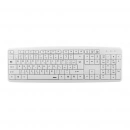 Hama klávesnice Verano, bílá