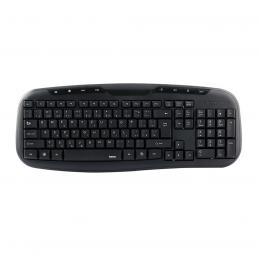 Detail produktu - Hama klávesnice Cellino, černá